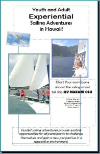 Ship Brochure Cover